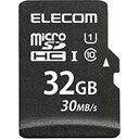 【送料無料】エレコム32GB・UHS Speed Class1(Class10)対応microSDHCカード(SDHC変換アダプタ付) MF-MSD032GU11LR [MFMSD032GU11LR]