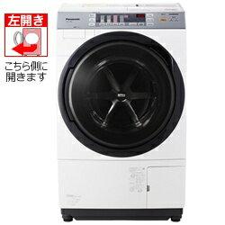 【送料無料】パナソニック【洗濯槽自動お掃除・ヒートポンプ乾燥機能付】[左開き]ドラム式洗濯乾燥機 (洗濯9.0kg/乾燥6.0kg) NA-VX3500L-W クリスタルホワイト [NAVX3500LW]