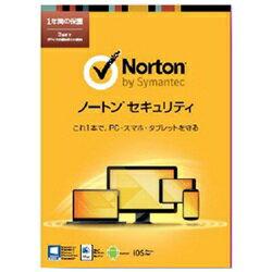 セキュリティソフト「Norton Security」