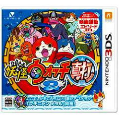 【2014年12月13日発売】レベルファイブ妖怪ウォッチ2 真打【3DS】 [CTRPBYSJ]