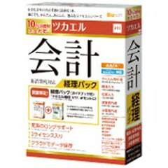 【送料無料】ビズソフト〔Win版〕 ツカエル会計 V11 経理パック -ガイドブック付-