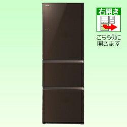 【2015年05月上旬発売】【送料無料】東芝《基本設置料金セット》3ドア冷蔵庫GR-H38SXV-ZT[GRH38SXVZT]