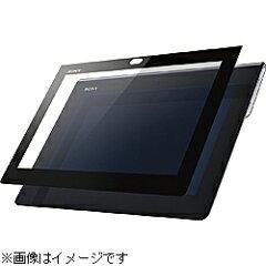 【2012年09月15日発売】ソニー【純正】Sony Xperia Tablet Sシリーズ用 液晶保護シート SGPFL...