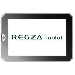 REGZA Tablet AT3S07型ワイド