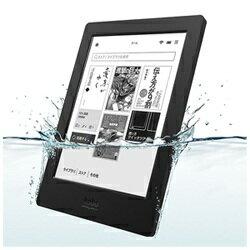 防水の電子書籍リーダーといえばKobo Aura H2O コボ オーラ エイチツーオー