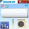 【送料無料】ダイキン工業エアコン 「うるさら7 Rシリーズ」 AN40RRP-W (冷房時 おもに14畳)...