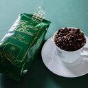 ビチェリンオリジナルブレンド(豆)「コーヒー豆 珈琲豆)生豆
