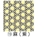 友禅千代紙 麻 (紫)【折り紙・千代紙/和紙千代紙】