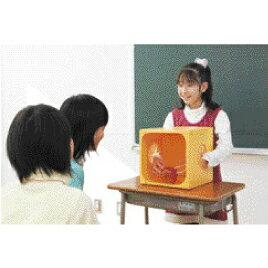 はてなBOX【学習用品/体験学習】