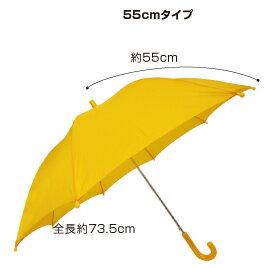 ファッション雑貨・小物, 傘 55cm