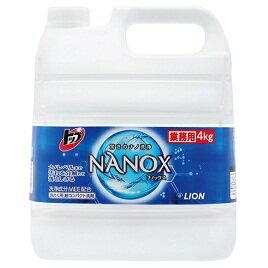フレーベルエデューストップNANOX業務用4kg【洗濯用品/衣料用洗剤】181-100送料無料