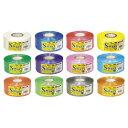 スマートPE レコード巻テープ 青【造形・制作素材/装飾用テープ】 1