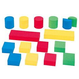 ネオブロックAセット(36個組)【知育玩具/3歳/4歳/5歳/6歳/室内遊具/ブロック】