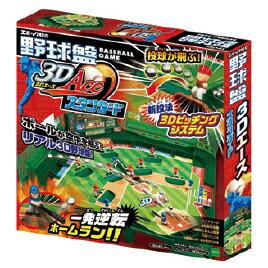 野球盤3Dエース モンスター ... - amazon.co.jp