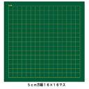 マグネット方眼黒板シート5cm方眼【学習用品/算数】