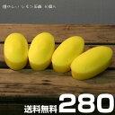 送料無料 レモン石鹸 45g×4個入り 懐かしいレトロな雰囲...
