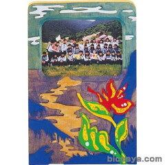 木彫>木彫写真立て>まねき板 フレーム型 タテ(しな材)【after20130610】まねき板 フレーム型 ...