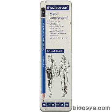 ステッドラー ルモグラフ鉛筆100 G6・6本セット あす楽対象[メール便:50](絵具 鉛筆・デッサン用品)