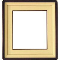 色紙額縁4800色紙(242x273mm)シタン色/ベージュガラス仕様【送料無料】【フレーム/寄せ書き/サイン/額装】