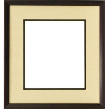 色紙額縁 4995 色紙(242x273mm) シタン色/ベージュ ガラス仕様【フレーム/寄せ書き/サイン/額装】