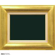 油額縁7718F8(455x380mm)ゴールドアクリル【送料無料】【油絵画/キャンバス/個展/アンティーク/額装】