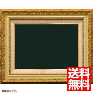 油額縁 8200 F10(530x455mm) G/ホワイト アクリル【送料無料】【油絵画/キャンバス/個展/アンティーク風/額装】