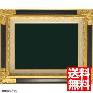 油額縁 8904 F10(530x455mm) ゴールド紺 ガラス仕様【送料無料】【油絵画/キャンバス/個展/アンティーク風/額装】