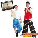 ダンス(現代的なリズムダンス・ロック)学習指導DVD あす楽...