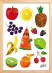 アートフレーム エリック・カール ナチュラルフレーム Eric Carle Caterpillar With Fruits ZEC-61868 絵画 壁掛け おしゃれ かわいい 額縁付き 子供部屋 キッズ はらぺこあおむし