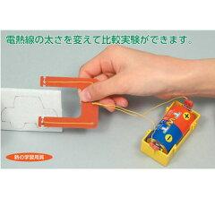 物理>電磁誘導・発電>(スチロールカッター)電流発熱実験セット 単1BOX付 094703(スチロールカ...