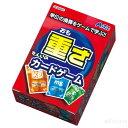単位のカードゲーム「重さ」 あす楽対象[メール便不可](知育玩具 数教育)