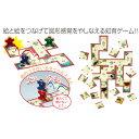 のりのり忍者の宝さがしゲーム あす楽対象[メール便不可](知育玩具 言語教育)