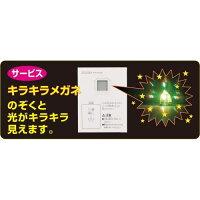 光のハーモニー/おどる光遊ぶかげ(穴あきプラ板)(LEDコインライト付)[メール便不可](立体造形_ライティングアート)