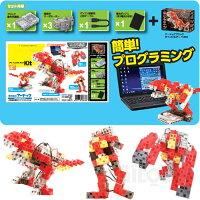 ロボットセット_Robotist_T-REX_Kit_ロボティスト_ティーレックス_キット_送料無料[メール便不可](アーテックブロック_ロボット_ArtecBlock_ロボット制御入門_電子工作キット_Raspberry_Pi_ラズベリーパイ)