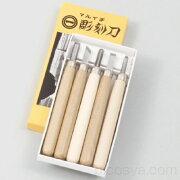 マルイチ彫刻刀5本組【あす楽対象】【木彫/彫刻刀】