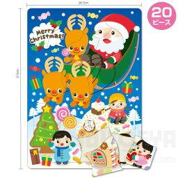 わくわくクリスマスパズル あす楽対象[メール便不可](イベント 年中行事)