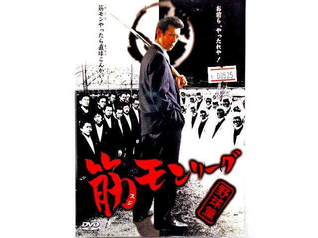 アニメ, TVアニメ  DVD !