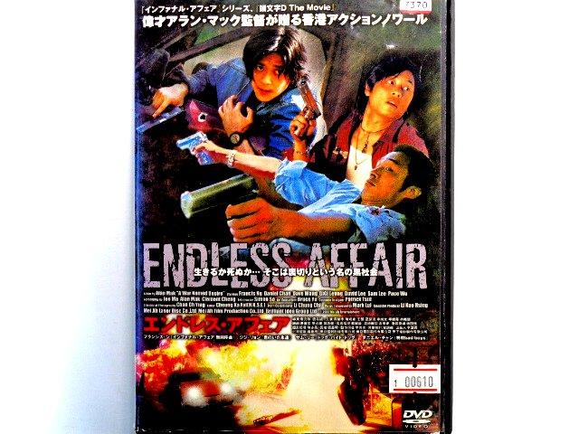 洋画, ファンタジー  DVD