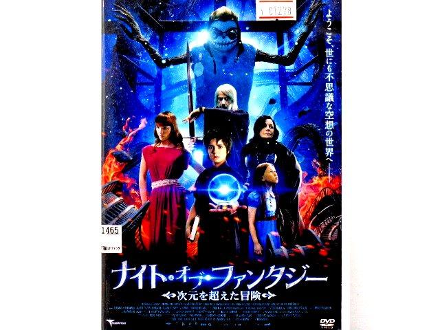 アニメ, TVアニメ  DVD