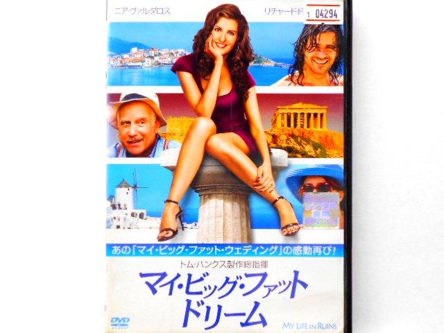 アニメ, オリジナルアニメ  DVD EVANGELIONSCHOOL XEBEC DISC