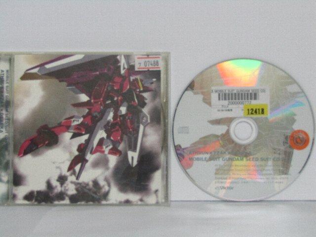 CD, アニメ CD SEED CD (5)