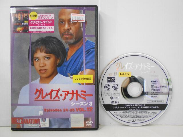 アニメ, TVアニメ  DVD TURN15