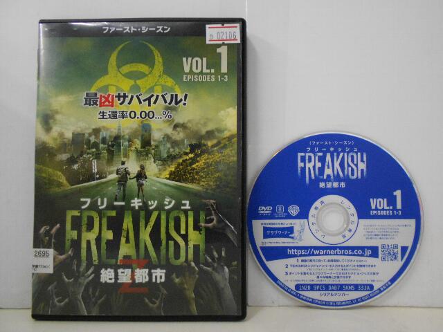 邦楽, ラップ・ヒップホップ  DVDWORKS vol.2