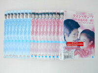 【韓流中古セットDVD】愛のめぐり逢い全17巻セットケースなし