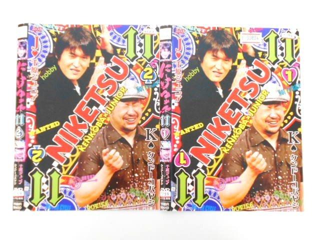 お笑い・バラエティー, TV番組  DVD()!!11 2