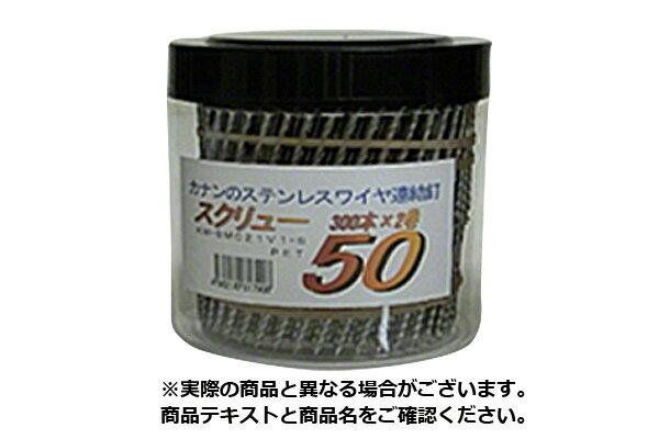 河南製鋲(カナン) ステンレスワイヤー連結ロール釘(スクリュー) 山形巻 布目平頭 φ2.5×65(200本×2) (KW-SMC2565V5-S PET)