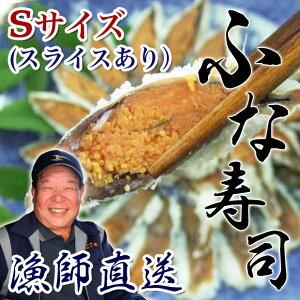 BE-PAL ビーパルで紹介されました!びわ湖の漁師から直送! たまごたっぷり本漬け子持ち鮒寿司 ...