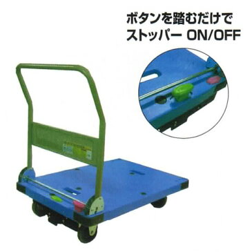 折りたたみ式微音台車 DSK-301B2(ON OFFボタン式)日本製 国産 送料無料代引無料 荷物の運搬に 朝 夜も安心!静か 積載加重300kg 滑り止めパット ストッパー【RCP】