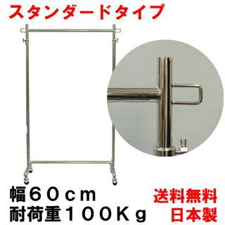 ハンガーラックプロS600日本製耐荷重100kg組み立てのいらない丈夫なハンガーラック