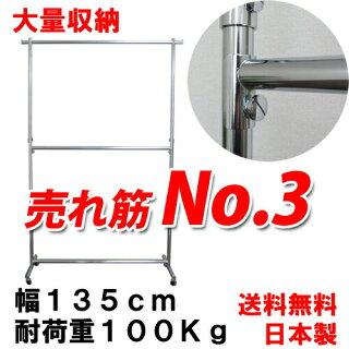 ダブルハンガーラック重量用2段135cm日本製耐荷重100kg高さ最大213cm組立不要